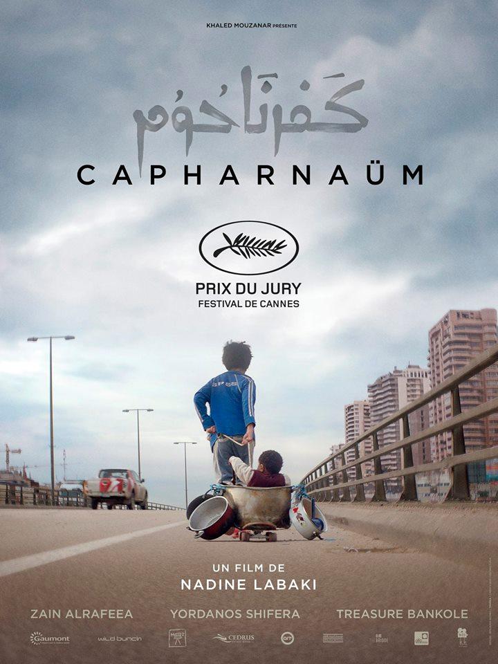 Capharnaum Film
